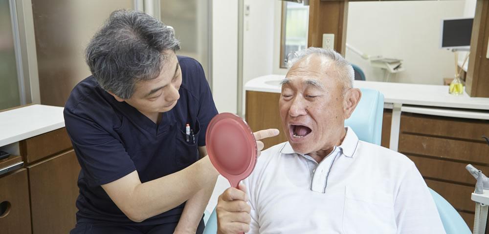 歯科定期検診